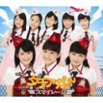 スマイレージ CD [タチアガール] 11/9/28発売 通常盤