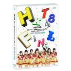 HKT48 Blu-ray/HKT48全国ツアー〜全国統一終わっとらんけん〜 FINAL in 横浜アリーナ BEST SELECTION Blu-ray 15/10/14発売