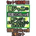 特価 特典オリジナル手帳(外付) 初回盤DVD+B...