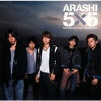 ■嵐 CD【5×5 THE BEST SELECTION OF 2002←2004】04/11/10発売