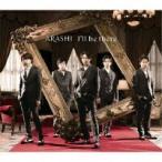 通常盤 嵐 CD/I'll be there 17/4/19発売