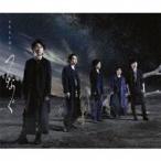 通常盤(取) 嵐 CD/つなぐ 17/6/28発売 オリコン加盟店