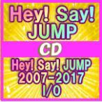 初回限定盤1(ふつう便発売日着不可) Hey! Say! JUMP 2CD+DVD/Hey! Say! JUMP 2007-2017 I/O 17/7/26発売
