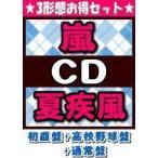 �ò�����������+������+�̾��ץ��åȡ�����Բġˡ���CD+DVD/�Ƽ�����18/7/25ȯ��