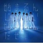 通常盤  関ジャニ∞ CD/ここに 18/9/5発売 オリコン加盟店