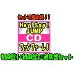 ���ò������ߤ�פ��ڥ����ƥå����ʥѥ�����D�ˡʳ��ա˽����1+2+�̾��ץ��åȡ�Hey! Say! JUMP��3CD+2DVD/�ե���ե����� !��19/8/21ȯ�䡡���ꥳ�����Ź