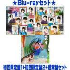 セットでお得!(Blu-rayセット)初回限定盤1+2+通常盤セット Hey! Say! JUMP CD+Blu-ray/ネガティブファイター 201/5/12発売 オリコン加盟店