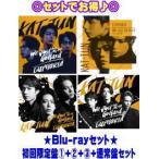 ●(Blu-rayセット) 初回限定盤1+2+3+通常盤セット KAT-TUN CD+Blu-ray/We Just Go Hard feat. AK-69 / EUPHORIA 21/9/8発売 オリコン加盟店