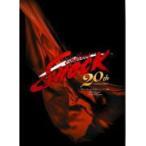 初回盤DVD SPECIALPHOTOBOOK仕様 64Pブックレット 特典映像収録 堂本光一 3DVD/Endless SHOCK 20th Anniversary 21/11/3発売 オリコン加盟店