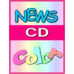 ■NEWS CD【color】 08/11/19発売■初回盤+通常盤セット
