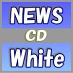 通常盤 NEWS CD/White 15/2/25発売