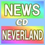 即納/初回盤+通常盤セット NEWS CD+DVD/NEVERLAND 17/3/22発売