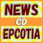 初回盤+通常盤(初回)セット NEWS CD+DVD/EPCOTIA 18/3/21発売