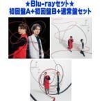 先着特典クリアファイル全3種(外付)(Blu-rayセット)初回盤A+初回盤B+通常盤セット KinKi Kids CD+Blu-ray/アン/ペア 21/7/21発売 オリコン加盟店