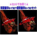 初回盤Blu-ray+通常盤Blu-rayセット堂本光一 3Blu-ray/Endless SHOCK 20th Anniversary 21/11/3発売 オリコン加盟店