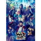 先着ステッカー 通常版 ヒプノシスマイク 2DVD/ヒプノシスマイク-Division Rap Battle- Rule the Stage -track.4- 21/8/11発売