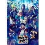 先着ステッカー 初回限定版 CD ヒプノシスマイク 2DVD+CD/ヒプノシスマイク-Division Rap Battle- Rule the Stage -track.4- 21/8/11発売