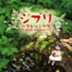 V.A. CD��[���֥� �٥��ȥ��� ��Kids Chorus��]��10/2/10ȯ��