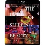 映画(桜井ユキ・高橋一生出演) Blu-ray/THE LIMIT OF SLEEPING BEAUTY 18/7/18発売