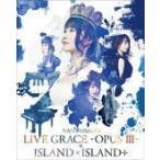 初回仕様[代引不可] 水樹奈々 5Blu-ray/NANA MIZUKI LIVE GRACE-OPUS III-×ISLAND×ISLAND+ 19/4/24発売 オリコン加盟店