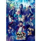 先着ステッカー 初回限定版 CD ヒプノシスマイク Blu-ray+CD/ヒプノシスマイク-Division Rap Battle- Rule the Stage -track.4- 21/8/11発売