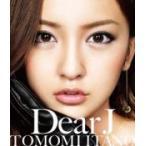 ■板野友美 CD+DVD【Dear J】11/1/26発売 オリコン加