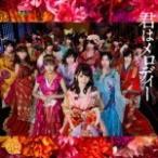 初回盤Type B AKB48 CD+DVD/君はメロディー 16/3/9発売 オリコン加盟店