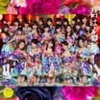 初回盤Type  E(取寄せ) AKB48 CD+DVD/君はメロディー 16/3/9発売 オリコン加盟店