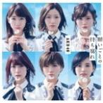 初回盤Type C 生写真(外付) AKB48 CD+DVD/願いごとの持ち腐れ 17/5/31発売
