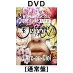 20th L Anniversary WORLD TOUR 2012 THE FINAL LIVE at 国立競技場 DVD KSBL-6090