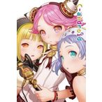 C-android CD [C-android] 11/11/23発売