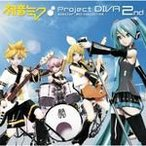 ■ヴァリアス CD+DVD【初音ミク‐Project DIVA‐2nd NONSTOP MIX COLLECTION】10/7/28発売