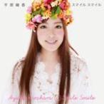 平原綾香 CD[スマイル スマイル]12/7/4発売
