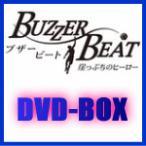 ■山下智久主演 DVD-BOX【ブザー・ビート DVD-BOX】10/1/6発売 ■初回限定盤■直樹Ver.キーホルダー封入