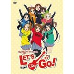 ■けいおん! DVD【けいおん!ライヴイベント〜レッツゴー!〜】10/6/30発売