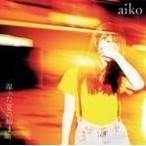 即納/ポスタープレゼント(希望者) 代引き不可  初回限定仕様盤 aiko CD/湿った夏の始まり 18/6/6発売