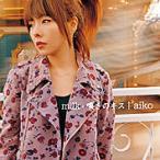 通常盤 aiko CD/milk/嘆きのキス 09/2/18発売 オリコン加盟店
