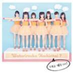 渡り廊下走り隊7 CD+DVD[少年よ 嘘をつけ!]12/5/30