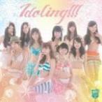 アイドリング!!! CD+Blu-ray[One up!!!/苺牛乳]12/8/8発売 オリコン加盟店 初回限定盤B イベント参加券