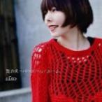 aiko CD【恋のスーパーボール/ホーム】11/5/11発売 オリコン加盟店■通常盤