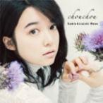 上白石萌音 CD/chouchou 16/10/5発売
