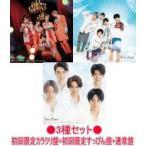 ��饯��+���äԤ�+�̾��סʽ��˥��å�[��/����Բ�][������ŵ��λ]�� Sexy Zone CD+DVD/���饯����餱�Υƥ���ͥ� / ���äԤ�KISS 18/12/5ȯ��