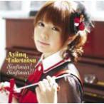 竹達彩奈 CD [Sinfonia! Sinfonia!!!] 12/4/11発売 通常盤