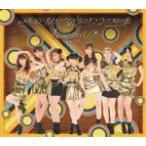 Berryz工房 CD/ ゴールデン チャイナタウン/サヨナラ ウソつきの私 通常盤 13/6/19発売 オリコン加盟店