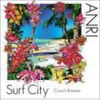 即納 杏里 CD/Surf City 〜Coool Breeze 通常盤 13/7/10発売 オリコン加盟店