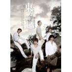 ■東方神起 DVD【All About 東方神起 Season 3】09/9/9発売■通常盤