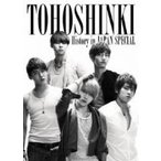 ■東方神起 4DVD【TOHOSHINKI History in JAPAN SPECIAL】10/9/29発売