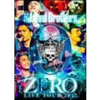 三代目J Soul Brothers 2DVD/三代目J Soul Brothers LIVE TOUR 2012 「0〜ZERO〜」 13/3/13発売