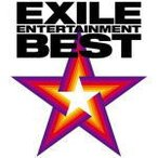 ■EXILE CD+2DVD【EXILE ENTERTAINMENT BEST】08/7/23発売