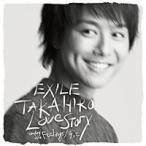 EXILE TAKAHIRO CD+DVD/Love Story  14/3/5発売